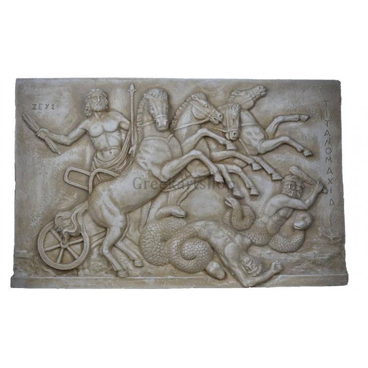 war of Titans titanomachy God Zeus relief wall decor plaque greek sculpture