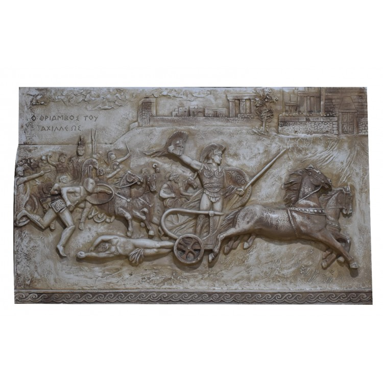 Bas relief Triumph of Achilles Hector Body Cast Stone Greek Sculpture Wall Decor
